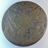 5 копеек 1761, фото №11