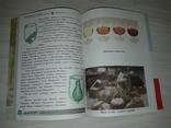 Тайны винного этикета Симферополь 2003, фото №8