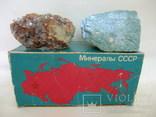 Целестин, амазонит. Сувенирные образцы минералов. Экспортсамоцветы СССР., фото №3