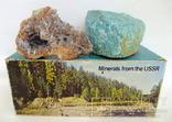 Целестин, амазонит. Сувенирные образцы минералов. Экспортсамоцветы СССР., фото №2