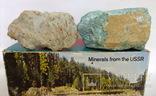Целестин, амазонит. Сувенирные образцы минералов. Экспортсамоцветы СССР., фото №7