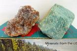 Целестин, амазонит. Сувенирные образцы минералов. Экспортсамоцветы СССР., фото №9