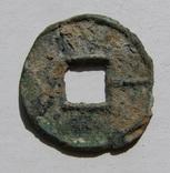 Китай, пер. Сражающихся Царств, царство Янь 300-226 гг. до н.э., 1 хуа, фото №2