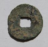 Китай, пер. Сражающихся Царств, царство Янь 300-226 гг. до н.э., 1 хуа, фото №3