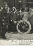Бельгийский блиндированный автомобиль SAVA. 1914 г., фото №4