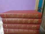 А.Н.Толстой полное собрание сочинений, фото №5