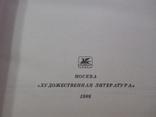 А.Н.Толстой полное собрание сочинений, фото №10
