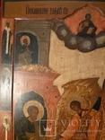 Икона Поклонение Архангелу Михаилу конец 17 начало 18 века, фото №8