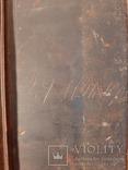 Икона Поклонение Архангелу Михаилу конец 17 начало 18 века, фото №11
