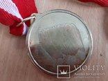 Спортивные медали, кол. 3 шт., фото №6