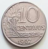 10 сентаво 1967 г. Бразилия, фото №3