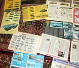 """Самодельные плакаты (39 штук. формат А-3(30х40) с журнала """" За рулем"""", фото №9"""