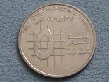 Иордания 5 пиастров 2006 года, фото №3