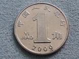 Китай 1 цзяо 2009 года, фото №2