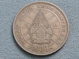 Индонезия 100 рупий 1978 года Лес для процветания, фото №3