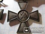 Георгиевский крест 4 и  3 степени на одного 2 ст отсутствует, фото №8
