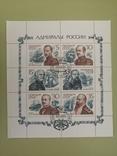 Блок СССР, фото №2