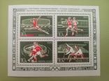 Блок СССР олимпиада 1974, фото №2