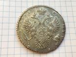 1 рубль 1731 года см. видеообзор, фото №2