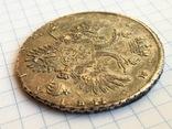 1 рубль 1731 года см. видеообзор, фото №9