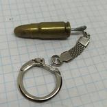 Брелок Патрон. Пуля (5), фото №5