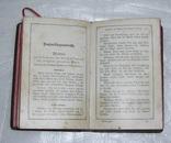 Католическая библия. 1940 - 60г, фото №5