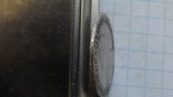 15 копеек 1785 серебро копия, фото №4