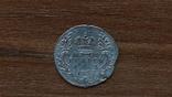 Гривенник 1752 серебро копия, фото №4