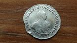 Гривенник 1752 серебро копия, фото №5