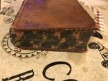 1775 Тайна Семьи Канцлера Древняя Книга, фото №5