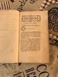 1775 Тайна Семьи Канцлера Древняя Книга, фото №7