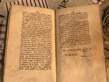 1775 Тайна Семьи Канцлера Древняя Книга, фото №9