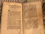 1775 Тайна Семьи Канцлера Древняя Книга, фото №10
