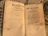 1775 Тайна Семьи Канцлера Древняя Книга, фото №11