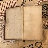 1775 Тайна Семьи Канцлера Древняя Книга, фото №13
