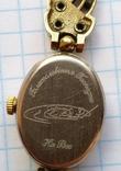 Часы механические женские от депутата киевсовета с дарственной подписью, фото №3
