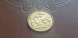 Золото  2 фунта соверена 1902 г, фото №13