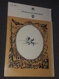 Генри Уодсуорт Лонгфелло - Песнь о Гайавате. Поэмы. Стихотворения., фото №10