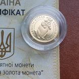 Золото 2 гривні 2007  Байбак, фото №7