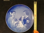 """Подружжя з дитиною 1977р. """"Royal Neidelberg"""" Made in Germany, фото №4"""