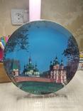 3 тарелки: Иоассаф Белгородский и две Густынский монастырь., фото №3