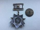 Орден Отечественной войны 2 степени № 14519, фото №7