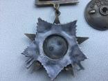Орден Отечественной войны 2 степени № 14519, фото №8
