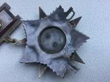Орден Отечественной войны 2 степени № 14519, фото №9