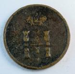 Полушка 1851 ЕМ, фото №5
