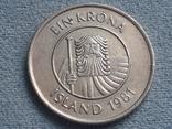 Исландия 1 крона 1981 года, фото №3