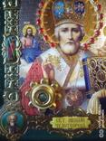 "Ікона ""святий Миколай"", фото №5"