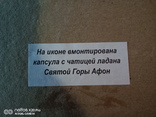 "Ікона ""святий Миколай"", фото №8"