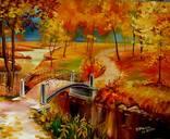 Осень, фото №2
