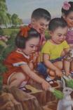 """Открытка.""""Кормление зайцев"""".(Чжан Да-синь) 1950 год.Китай., фото №8"""